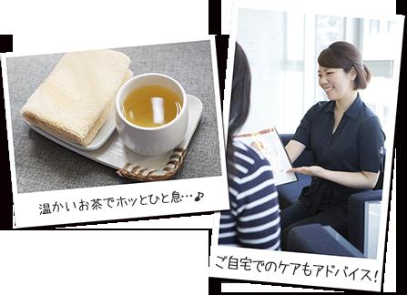 yoyaku1011