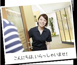 yoyaku3_shi0868