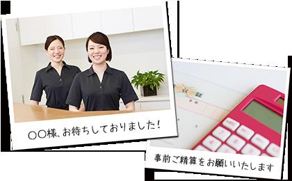 yoyaku4-14-2