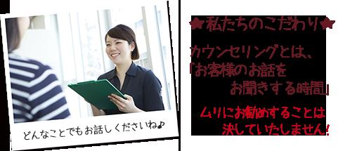 yoyaku6_shi0589_txt