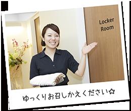 yoyaku7_shi0808