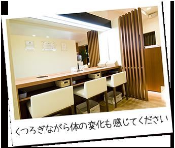 yoyaku9_y7050