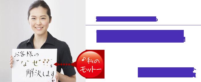reju_shimizu-shi0391_stxt