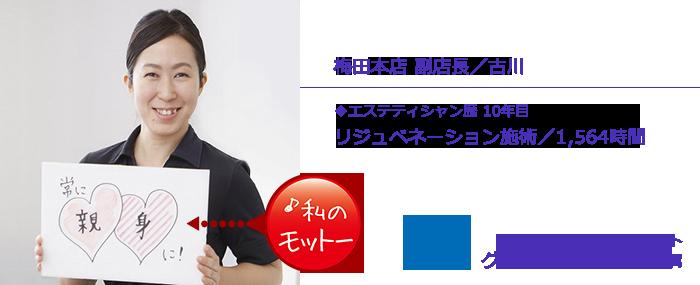 reju_furukawa-shi0424_stxt