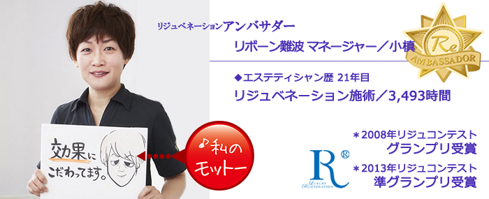 reju_komaki-shi0197_stxt