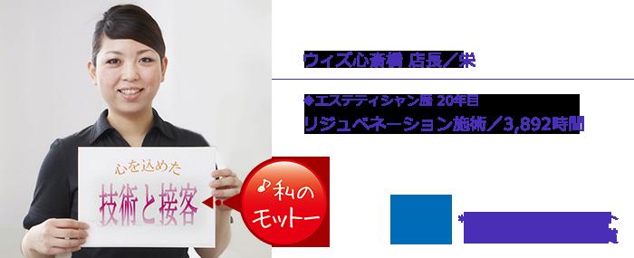 reju_sakae-shi0068_stxt