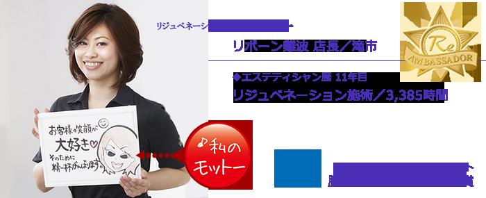 reju_takiichi-shi0144_stxt